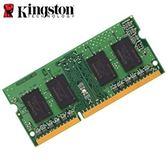 Kingston 金士頓 DDR4 8G 2666MHz 筆記型記憶體 KVR26S19S8/8