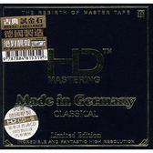 停看聽音響唱片】【CD】德國製造 古典試金石