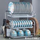 瀝水架 三層廚房置物架兩層瀝水碗碟架放碗筷碗架碗櫃盤碗筷收納盒『夏茉生活YTL』