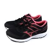 Mizuno MAXIMIZER 23 美津濃 慢跑鞋 運動鞋 黑/粉紅 女鞋 K1GA210164 no130