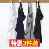 男士背心【3件裝】夏季潮青年棉質彈力運動健身透氣修身緊身跨欄內衣【免運】