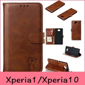 【萌萌噠】SONY Xperia1 / Xperia10 plus 可愛卡通 開心貓保護殼 全包軟殼 可插卡支架 側翻皮套