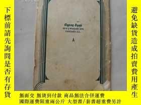 二手書博民逛書店GYPSY罕見STUDIOSY13244 出版1934