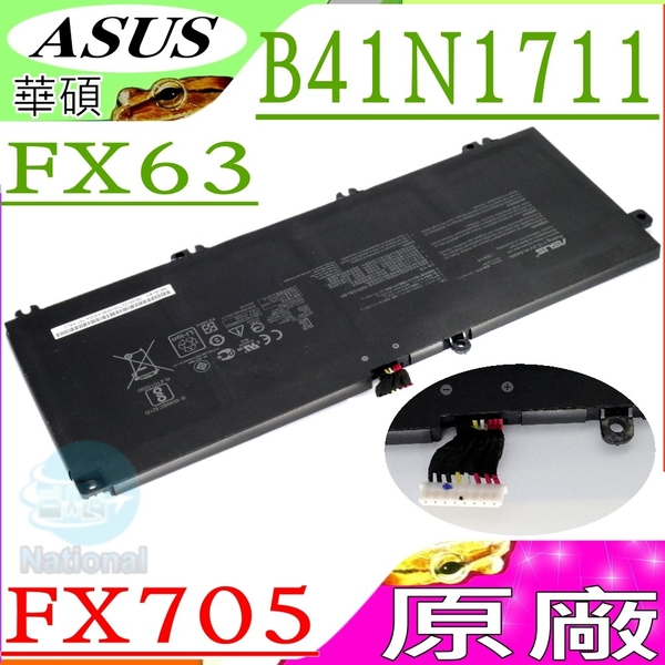 ASUS  B41N1711 電池(原廠)-華碩 FX503電池,FX705電池,FX63電池,FX503V,FX503VD,FX705GM,FX63VM,FX63V