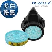 【醫碩科技】藍鷹牌 單濾罐式防塵口罩組 附RC-101濾罐1個 過濾細微粉塵效果佳 多件更優惠 NP-303