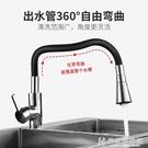 廚房冷熱水龍頭家用可旋轉洗菜盆槽洗衣池陽台萬向混水閥單孔單冷 快意購物網