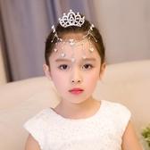 兒童皇冠頭飾公主鍊額頭鍊寶寶頭飾女童發飾水鑚小孩頭飾王冠飾品