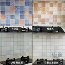 防油貼廚房柜灶防火耐高溫加厚防水自粘墻貼墻壁瓷磚【極簡生活】