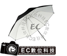 【EC數位】神牛 GODOX UB-004 33吋 84cm 外黑內白 反光傘 反射傘 柔光傘 無影罩