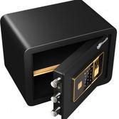 保險櫃家用小型 電子密碼床頭入墻隱形防盜全鋼辦公保險箱  mks 瑪麗蘇
