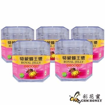 【南紡購物中心】《彩花蜜》 台灣特級-生鮮蜂王乳500g (5入組)
