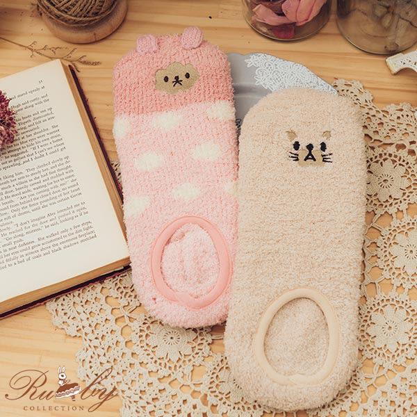 【限時85折】襪子 刺繡動物圖案半邊絨短襪-Ruby s 露比午茶