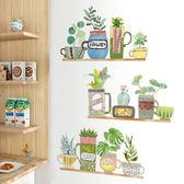文藝客廳臥室清新裝飾品植物盆栽墻貼紙創意走廊餐廳自粘溫馨貼畫WY