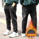牛仔褲男童冬裝新款男童加絨牛仔褲男孩中大童加厚休閒長褲子潮 QG17075『優童屋』