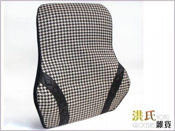 【洪氏雜貨】 270A080 116L1 千鳥格記憶棉腰墊 單入
