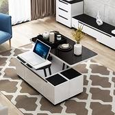 多功能茶幾餐桌兩用升降折疊簡約現代客廳小戶型創意鋼化玻璃茶幾 現貨快出YYJ
