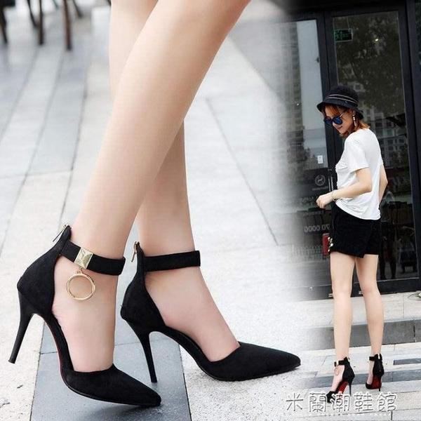 偽娘鞋 34-43碼 大碼女鞋偽娘變裝反串尖頭細跟中空高跟包頭涼鞋女春夏42 快速出貨