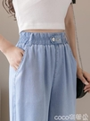 熱賣牛仔褲天絲牛仔褲女夏季薄款直筒褲寬鬆大碼高腰冰絲闊腿褲超薄顯瘦褲子  coco