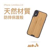 Mous  竹紋 保護殼 保護套 iPhone Xs XR Xs Max 6 7 8 Plus 美國軍規級 防摔 防刮