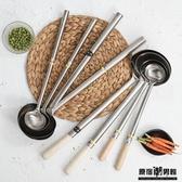 無磁 不銹鋼 廚師 炒勺 加長把 鐵勺 殼木柄 湯勺子 家用 加厚 炒菜 分菜鍋勺