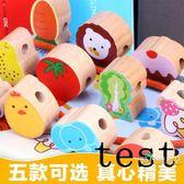 (交換禮物)兒童益智早教玩具女孩嬰兒智力穿線積木0-1-2-3周歲寶寶串珠繞珠