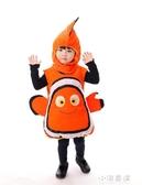 幼兒萬聖節服裝兒童寶寶魚尾背心表演服卡通『小淇嚴選』
