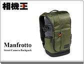 ★相機王★Manfrotto Street Camera Backpack 街頭玩家微單眼後背包