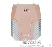 大容量鋰電池象邦鋰電池12v大容量30安60ah聚合物鋰電瓶逆變器疝氣燈電瓶防水 NMS陽光好物