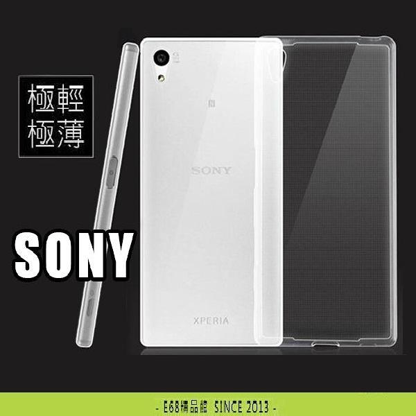 E68精品館【現貨】超薄 透明殼 SONY Xperia E4g M2 D2303 手機殼 保護套 保護殼 果凍套