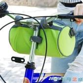 自行車車頭龍頭包掛包防水騎行裝備包手機導航包【千尋之旅】