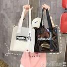 子母包 2020新款時尚手拎包女學生手提袋書袋韓版大容量手提包子母包女 爾碩