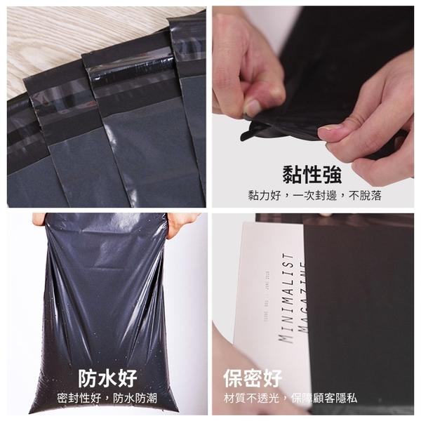 【17×30】現貨含稅 破壞袋100入 黑色不透光 自黏袋 快遞袋 物流袋 便利袋 超商寄件袋 宅配袋