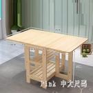 實木折疊桌餐桌小戶型伸縮小吃飯桌子簡易約...