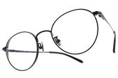 NINE ACCORD 光學眼鏡 TITAN FRANG C02 (霧黑) 極簡圓框造型款 平光鏡框 # 金橘眼鏡