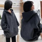 孕婦秋冬裝套裝時尚款新款寬鬆孕婦衛衣女毛呢上衣外穿兩件套 zm12554『男人範』
