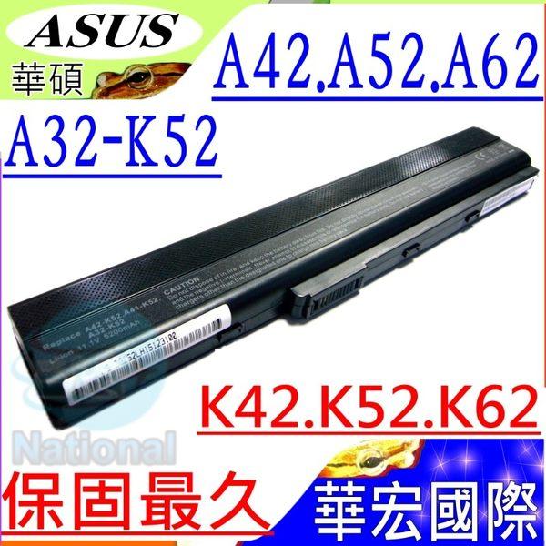 ASUS電池(保固最久)-華碩 A52J,A52DY, A52JE, A52D,A52JU, A52JV, A52N, A52B, A42E,A42JK, A32-K52