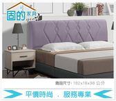 《固的家具GOOD》326-4-AJ 神達紫色貓抓皮6尺床片【雙北市含搬運組裝】