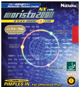 Nittaku Moristo 2000...M2000 NX