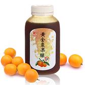 免運直送~【美雅宜蘭餅】黃金棗果釀(鹹)(500g×2瓶)