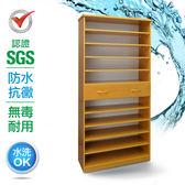 IHouse-SGS 防潮抗蟲蛀塑鋼加高加寬二抽開放式置物鞋櫃白