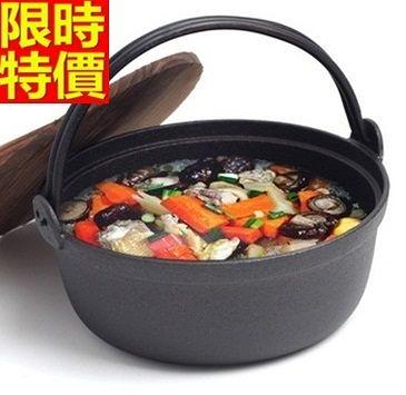 鑄鐵鍋-煲湯手工鑄造傳統日式燉鍋煲湯專用火鍋66f46[時尚巴黎]