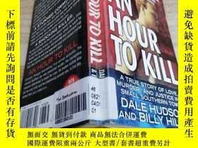 二手書博民逛書店外文書《AN罕見HOUR TO KILL》Y163703