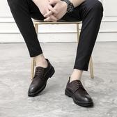 秋季布洛克雕花皮鞋男韓版潮流英倫青年商務休閒西裝增高新郎婚鞋 蜜拉貝爾