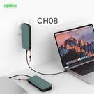 台灣現貨 當天寄出 IDMIX 正版 行動電源 CH08 20000mAh自帶頭 自帶線 自帶線行動電源