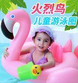 游泳圈兒童成人火烈鳥天鵝黃鴨子水上充氣玩具動物坐騎浮床【快速出貨限時八折】
