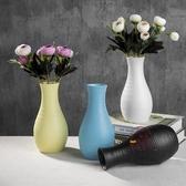 復古陶瓷小清新個性時尚花器家居裝飾品水培花瓶容器擺件客廳插花·樂享生活館liv