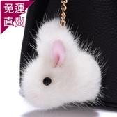 背包掛件 小兔子毛絨玩具垂耳兔正韓女生迷你手機公仔兒童書包可愛小號掛件 【快速出貨】