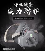 口罩 保為康防塵口罩面具透氣防工業粉塵男硅膠灰打磨可清洗易呼吸面罩 夢露時尚女裝