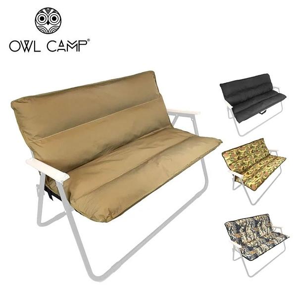 丹大戶外【OWL CAMP】雙人椅(無支架) PTC-F、PTC-G、PTC-H、PTC-I 椅子│折疊椅