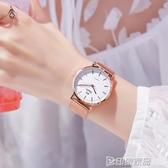 手錶女士學生韓版簡約時尚潮流防水休閒大氣石英女表抖音網紅同款 印象家品